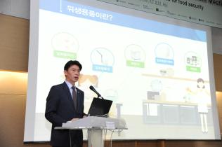 한국식품과학회 정기학술대회