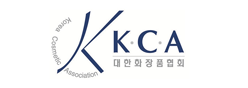 Korea Cosmetic Association(KCA)
