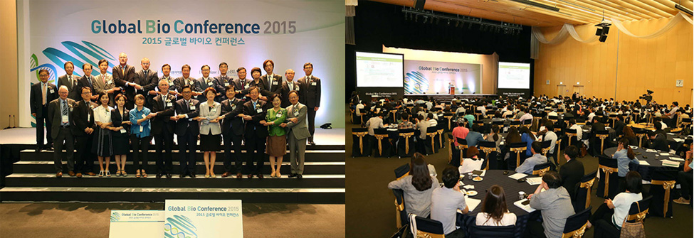 Picture1. Global Bio Conference 2015, Songdo